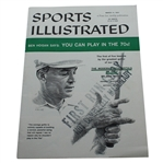 Ben Hogans Personal 3/11/57 Sports Illustrated Magazine - First Run Copy - 1st Lesson