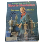 Jack Nicklaus Signed Sportsman of the Year Sports Illustrated Magazine JSA #P36685