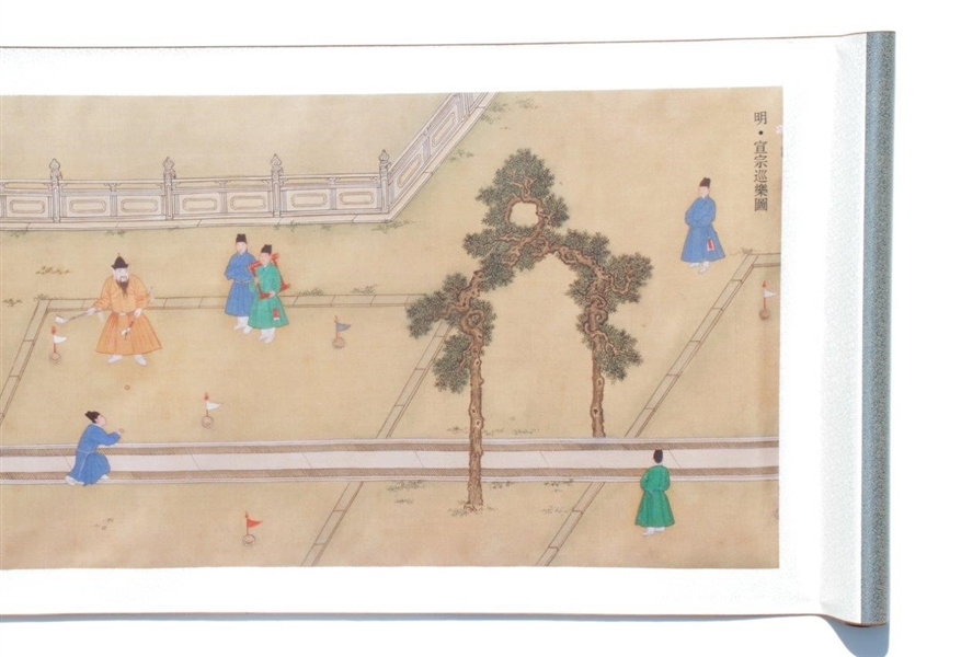 'Xuanzong at Play' Tapestry Presented to PGA of America from The Palace Museum in Beijing