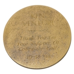 Ken Venturis Personal 1998 Thank You for Support of Collegiate Golf Medal - Jerry Pate Old Overton Nat. Intercoll.