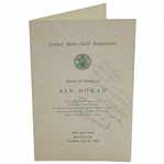 Bobby Jones, Ben Hogan, Francis Ouimet, & others Signed 1953 USGA Hogan Honor Dinner Program JSA FULL #BB50942